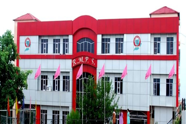 R M Public School-Building