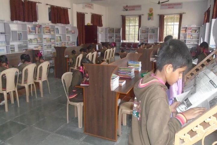 R M Public School-Library