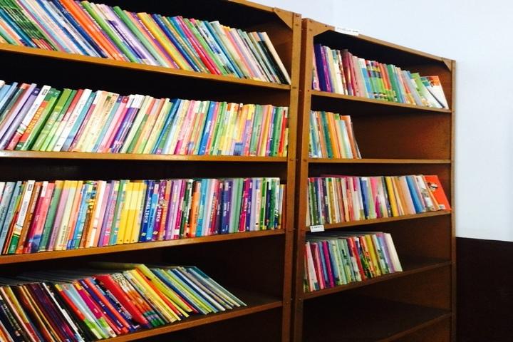 Regional Research Laboratory High School-Library
