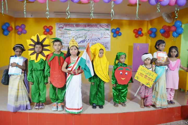 Bethel Mission School-Activity