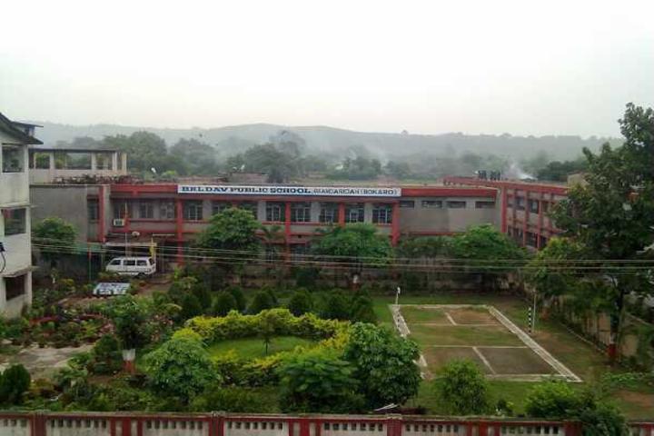 Brl Dav Public School-Over View