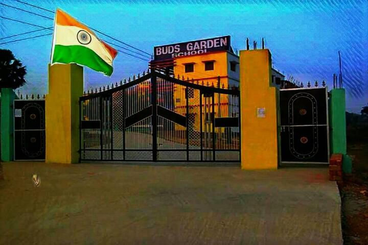 Buds Garden School-School Gate