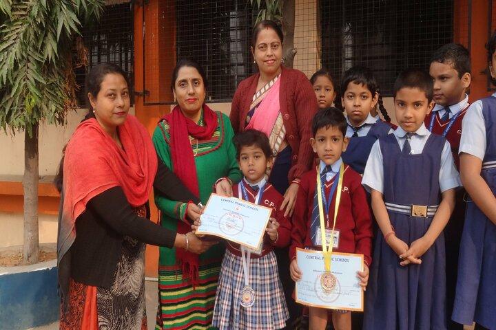 Central Public School-Achievement