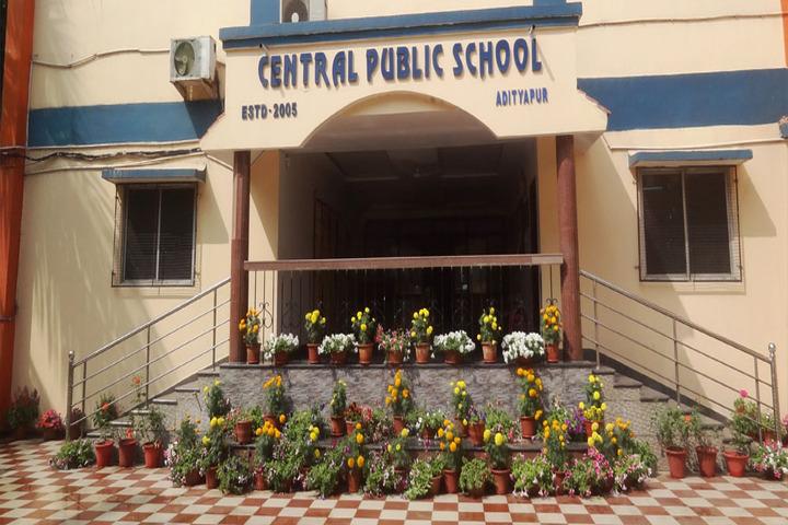 Central Public School-Entrance View