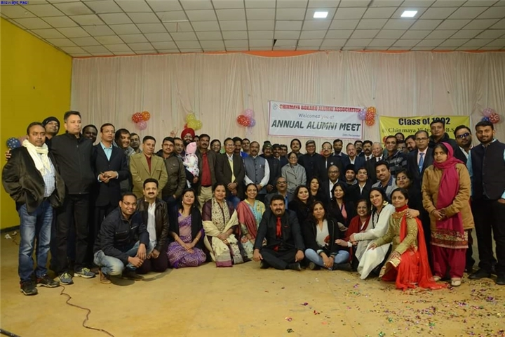 Chinmaya Vidyalaya-Annual-Alumni-Meet