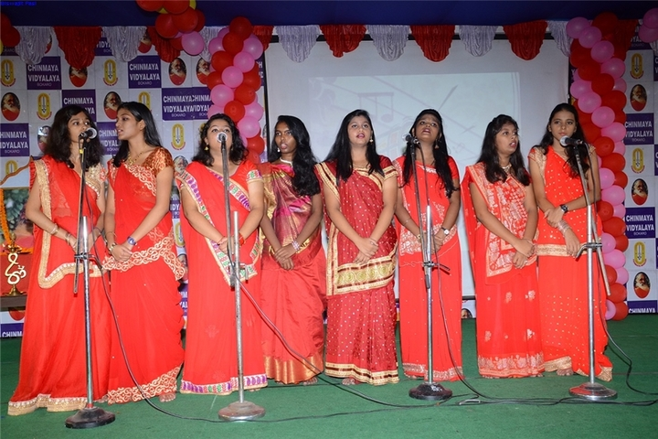 Chinmaya Vidyalaya-Singing