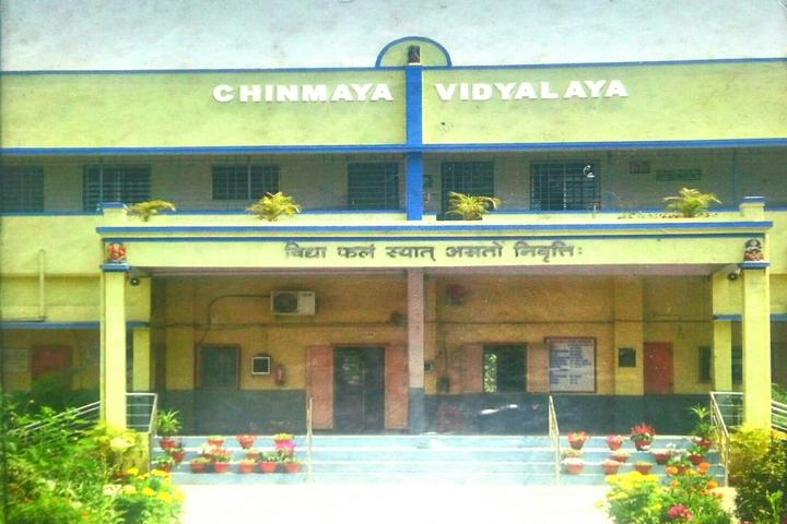 Chinmaya Vidyalaya-Entrance View