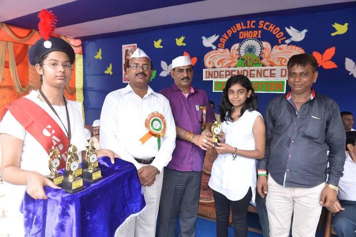 DAV Public School-National Festival Celebrations