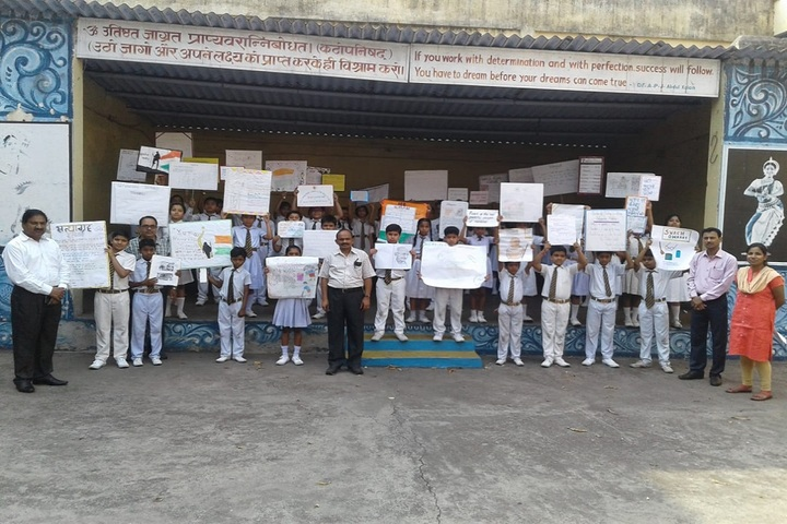 DAV Public School-Slogan Writing