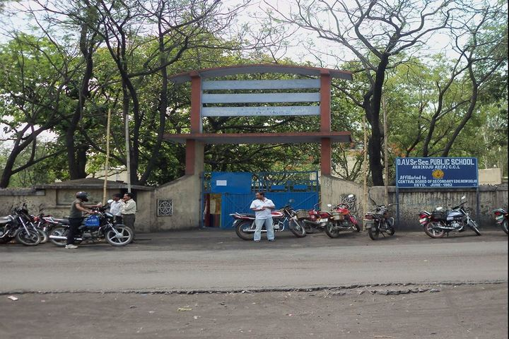 D A V Public School-Gate View