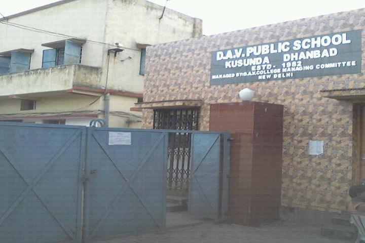 D A V Public School-Entrance