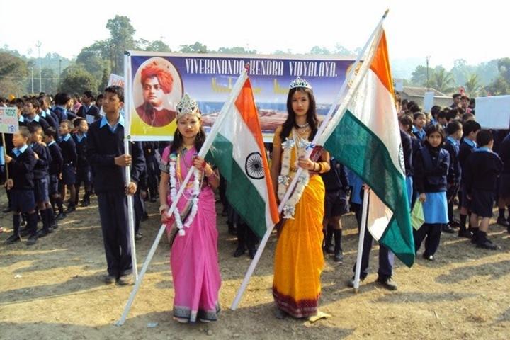 Vivekananda Kendra Vidyalaya-Republic Day