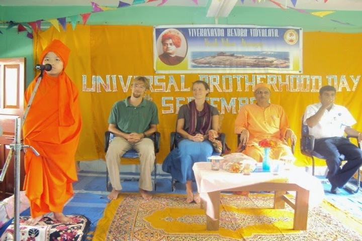 Vivekananda Kendra Vidyalaya-Teachers Day