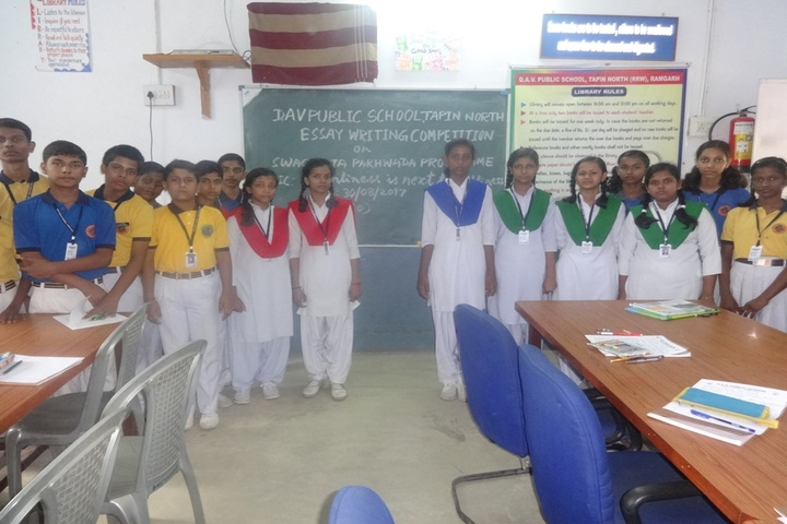 D A V Public School-Essay Writing Compitition
