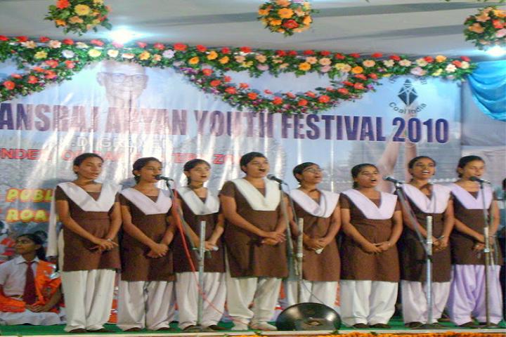 D A V Public School-Group Singing