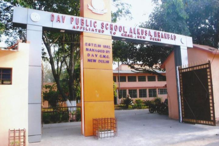 D A V Public School-Gate View