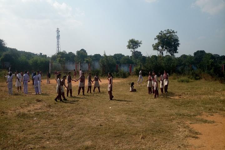 DAV Public School - Play ground