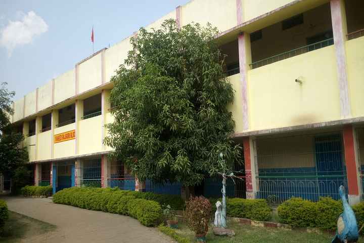 DAV Public School - School building