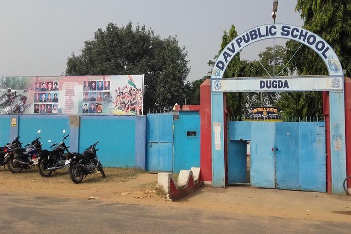 DAV Public School - School entrance