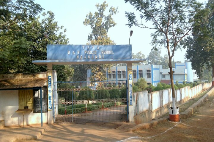 DAV Public School - School entrance