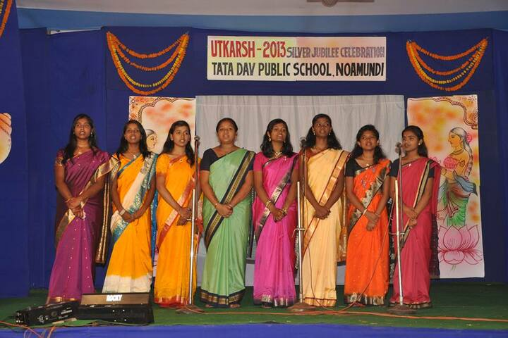 DAV Public School - Singing