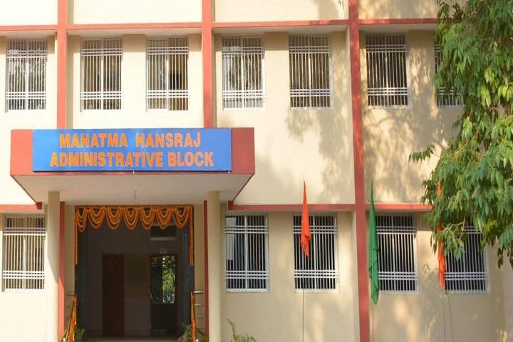 Dav Public School-Administrative-Block