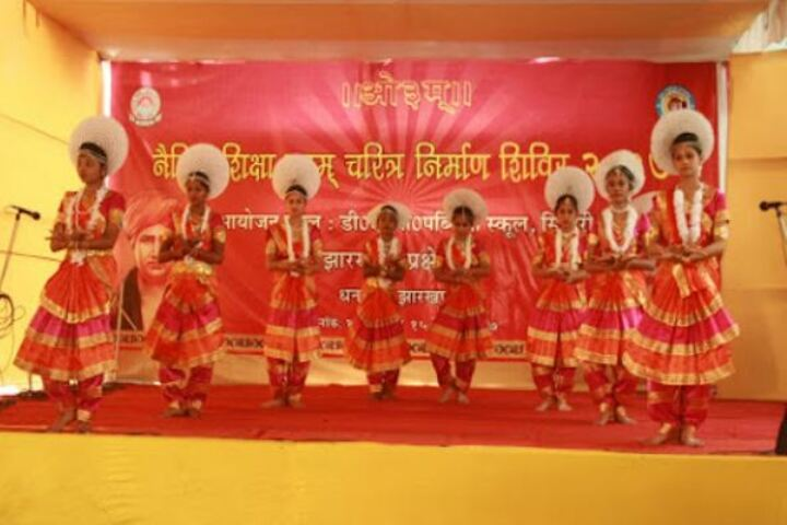 Dav Public School-Dance1
