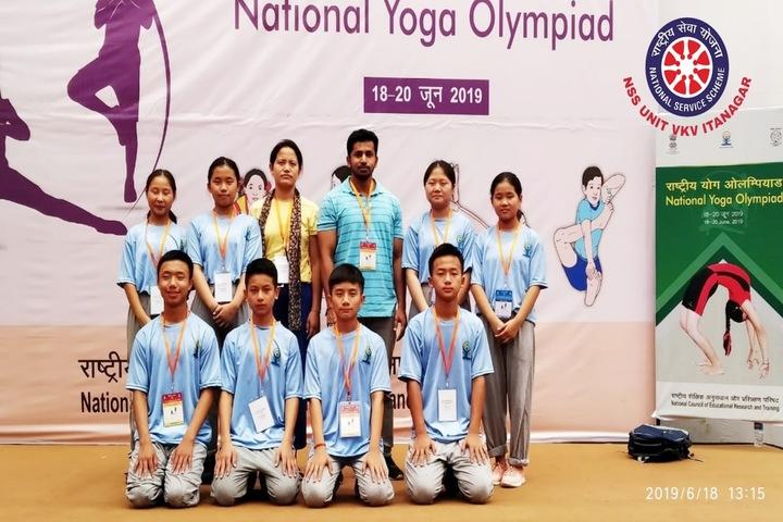 Vivekananda Kendra Vidyalaya-National Yoga Day