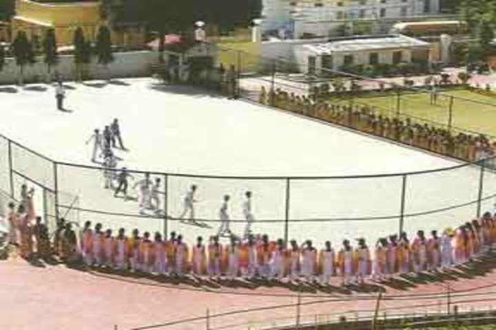 Devsangha National School-Play-Ground