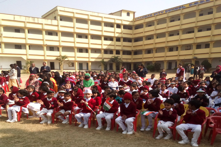 Dhanbad City School-Campus-View