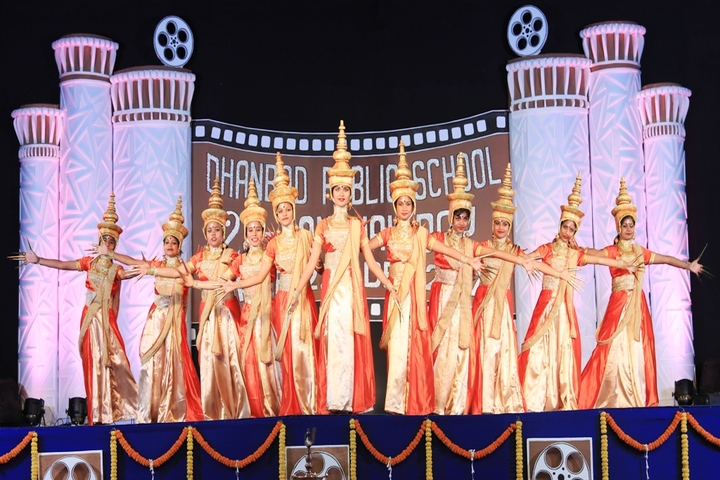 Dhanbad Public School-Annual-Day1
