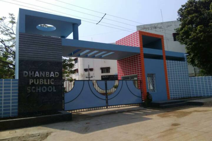 Dhanbad Public School-Gate-View