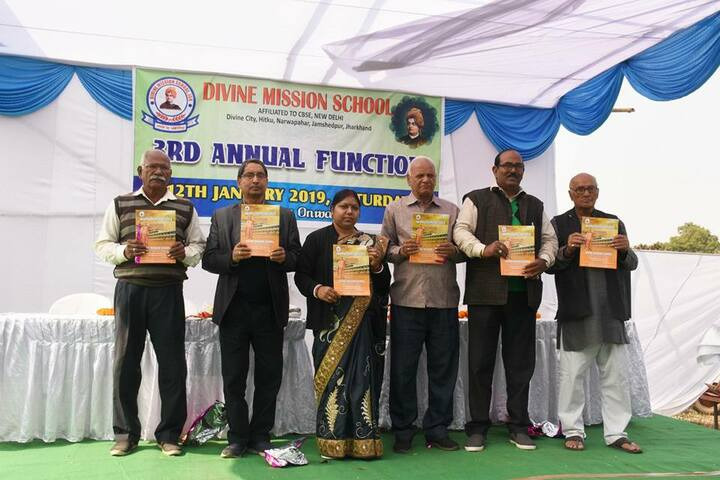 Divine Mission School - Annual function