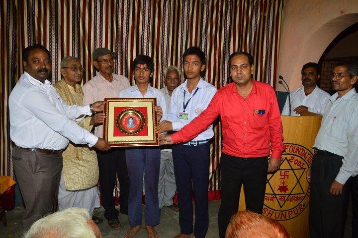 Dwarika Memorial Foundation Academy - Reward