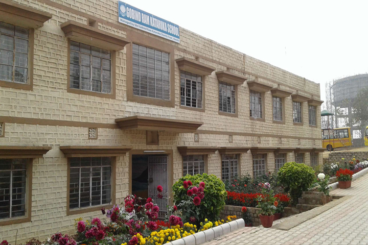 Govindram Kataruka School - School building