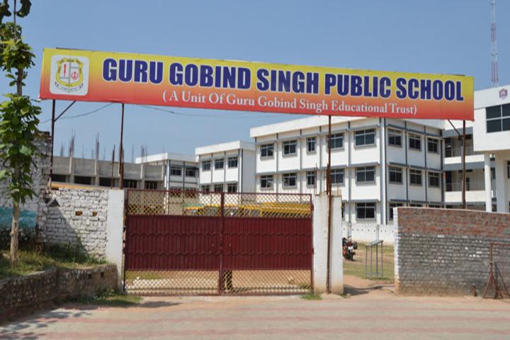 Guru Gobind Singh Public School-Campus View