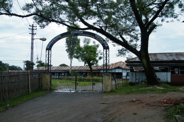 Vivekananda Kendra Vidyalaya-School Entrance