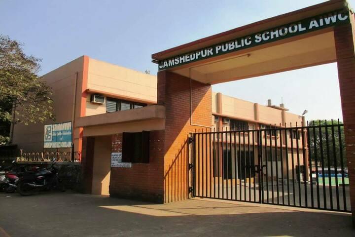 Jamshedpur Public School-Campusview