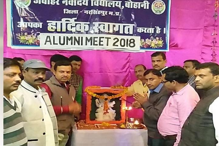 Jawahar Navodaya Vidyalaya-Alumni Meet