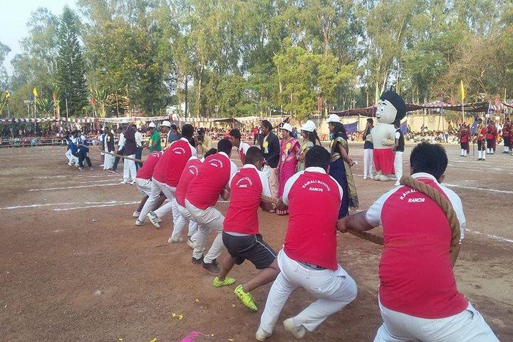 Kairali School-Games