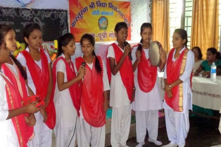 Kasturba Shree Vidya Niketan - Singing