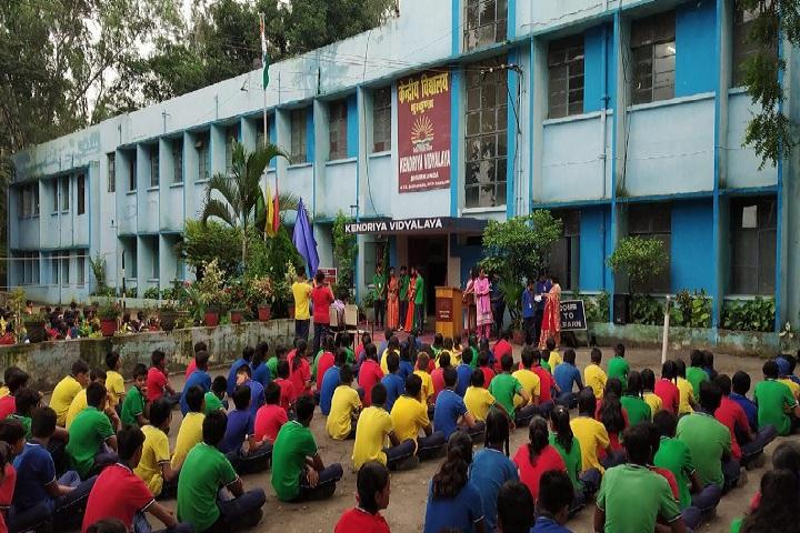 Kendriya Vidyalaya-Campus View Front With Students