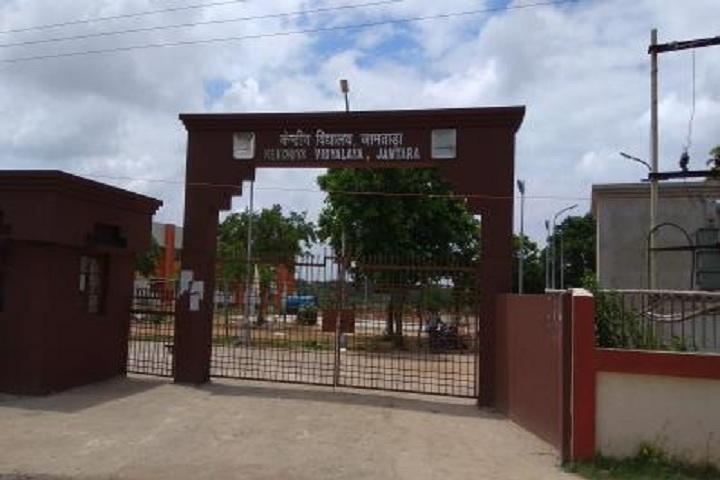 Kendriya Vidyalaya-Gate