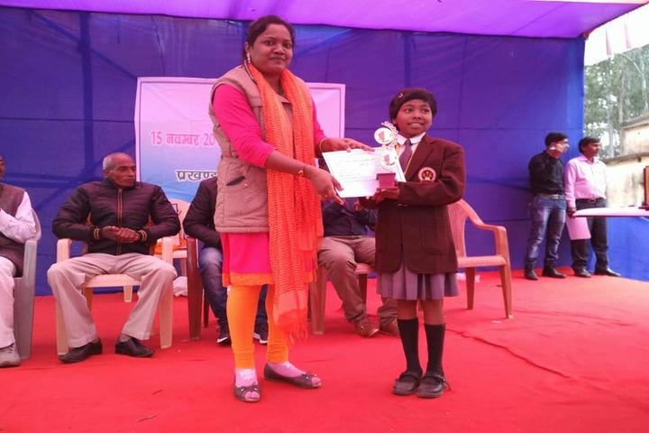 Kerala English Medium School-Annual Prize Distribution