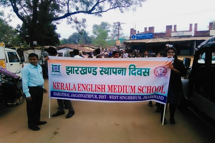 Kerala English Medium School-Ralley
