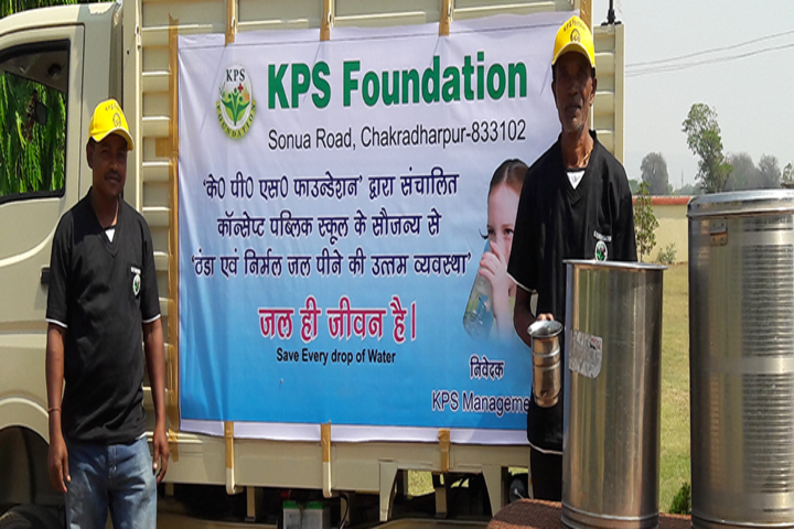 Koncept Public School-Drinking Water Facility