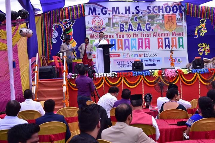 Mgm Higher Secondary School-Alumni Meet
