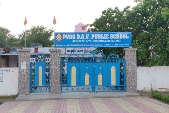 Parmar Vidyawati Surjit Singh-School Entrance