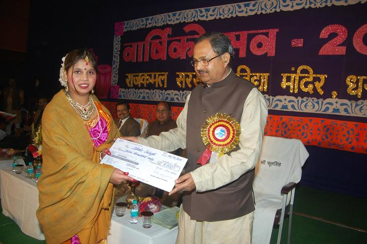 Raj Kamal Saraswati Vidya Mandir-Prize Distribution Ceremony