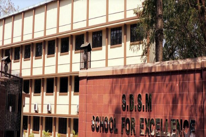 S D S M School For Excellence-School Building